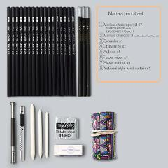 Marie's sketch set for beginners students with adult hand-painted painting professional sketch tools full set of art supplies