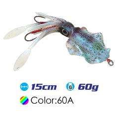 15cm/60g UV Glow Fishing Soft Lure Octopus Calamar pesca mar sea fishing wobbler bait squid jigs fishing lures silicone lure