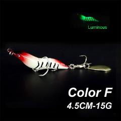 1pc Simulation Shrimp Fishing Lure 9g 15g 22g 30g Metal Fishing Spinner Bait Hard Lures Squid Jigs Artificial Lifelike Portable
