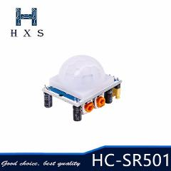 1pcs HC-SR501 infrared pyroelectric IR adjustment PIR Motion sensor module Detector  HCSR501 for Arduino for raspberry pi kits